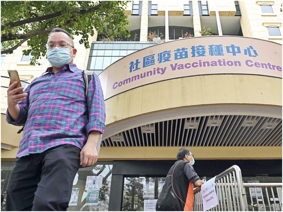 【疫苗知多啲】科興、復星接種地點大不同 預約時要睇清