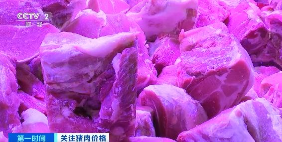降!降!降!降!豬肉價格連續四周出現回落