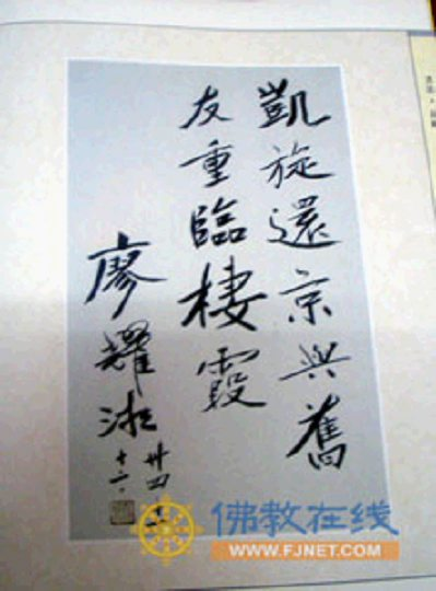 十年砍柴:廖耀湘,死於籠中的中國虎