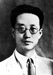 毛澤東之前的五任總書記(組圖)