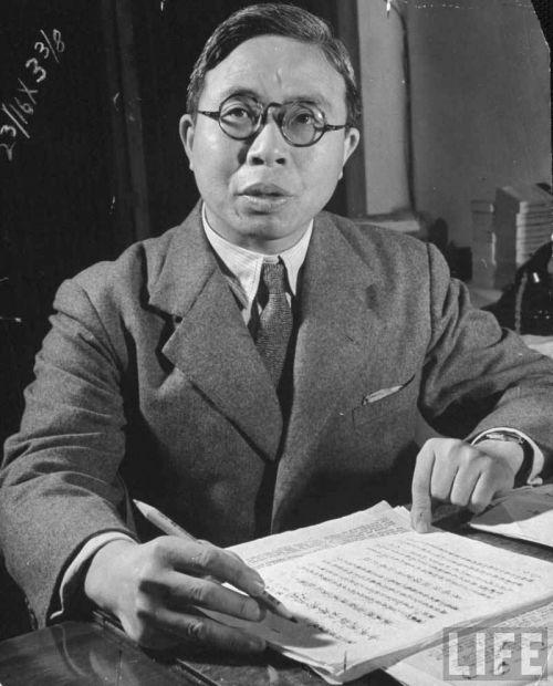 美拍41年重庆国民党政要
