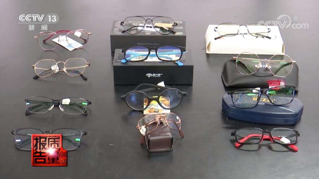 防藍光眼鏡能護眼?你該知道真相了!