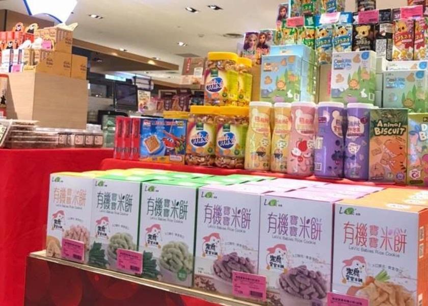 台湾揭黑心婴儿米饼工业氮气包装 近500公斤被查封