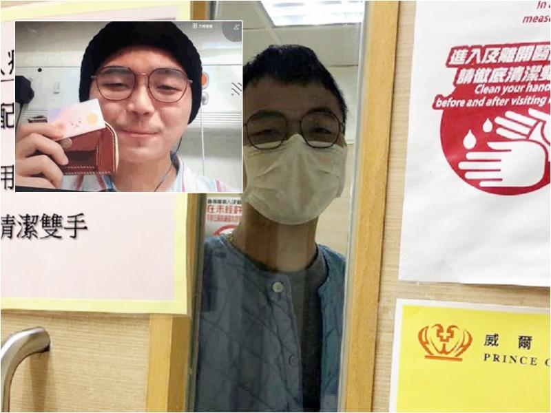 2日内成功众筹300万试新疗法 22岁血癌男生:一定努力唔放弃