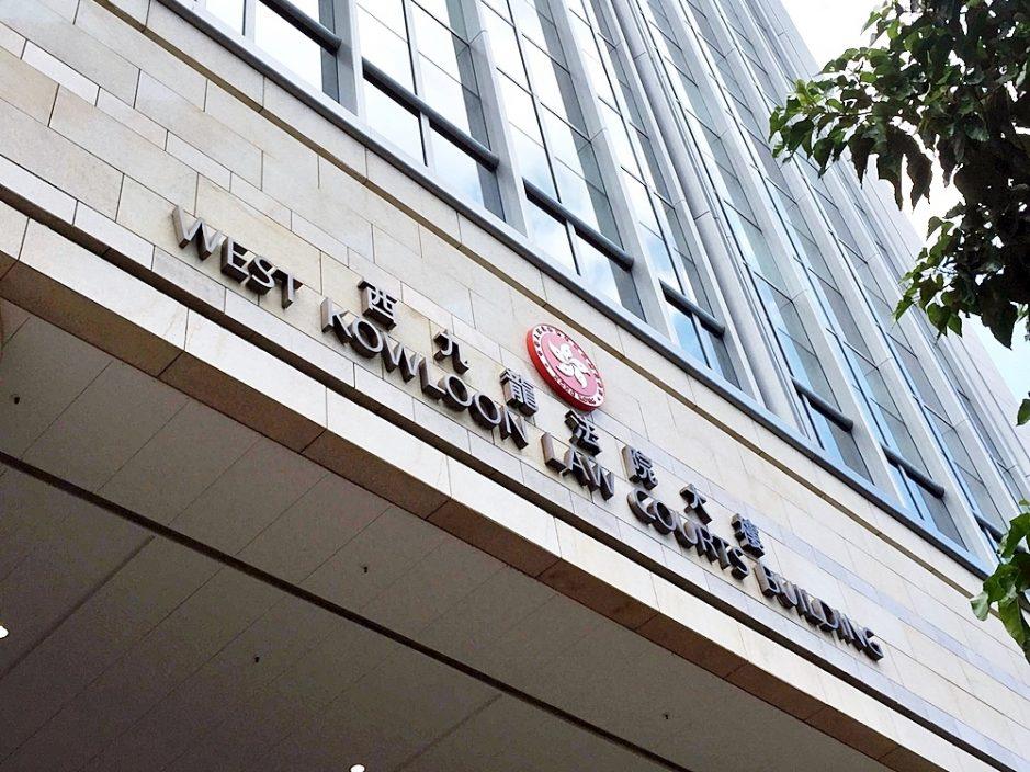 【大拘捕】杨雪盈、刘伟聪、吕智恒及林景楠第5天出庭应讯