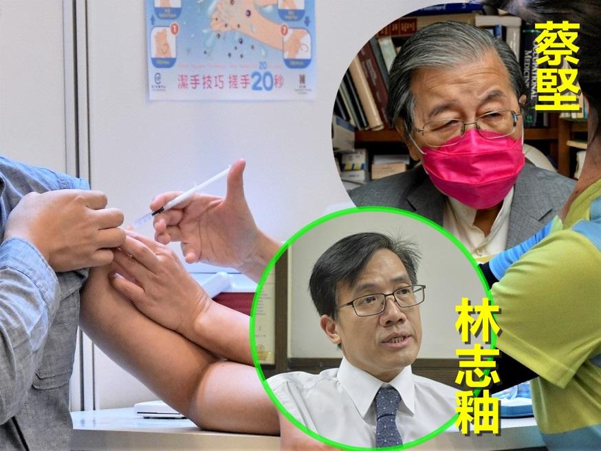 病人组织促政府做好打疫苗把关 医学会倡设临床指引