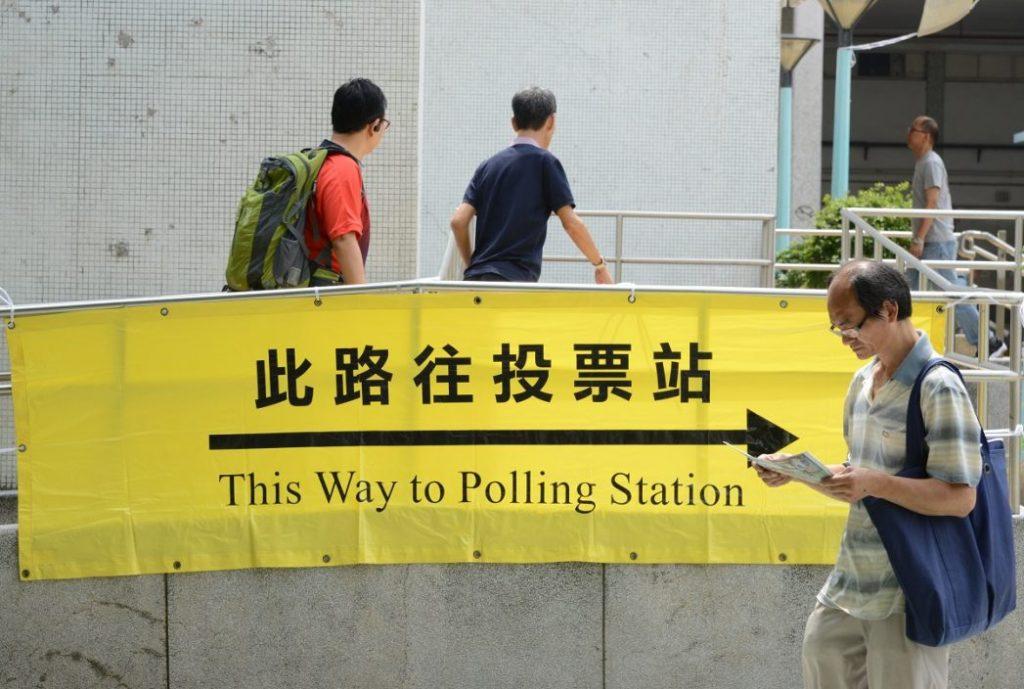 官媒指扩大均衡有序政治参与是政改关键 不能照搬外国制度