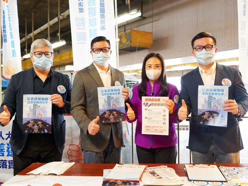邓炳强区嘉宏等人到新港城街站 签名支持人大修改选举制度