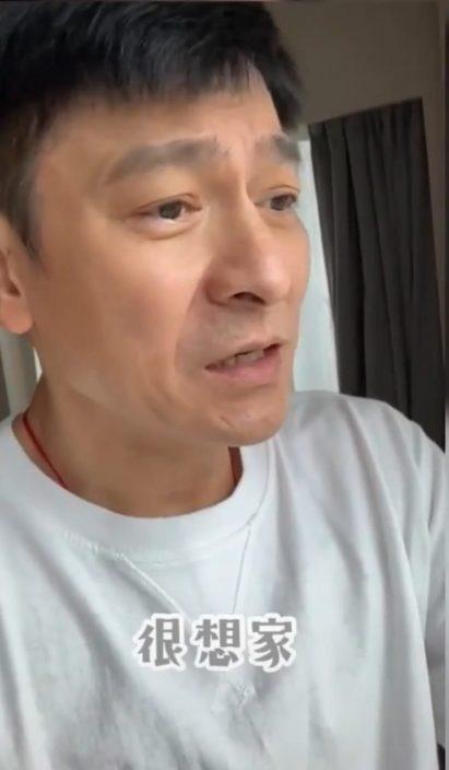 传台北小巨蛋巡演再度触礁 刘德华受疫情影响开唔到Show