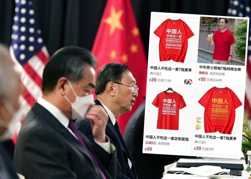 """""""中国人不吃这一套"""" 杨洁篪金句印制成T恤"""