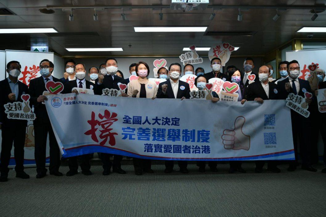 """""""撑完善选举制度连线""""收集238万签名 谭耀宗:感受到市民热切期盼"""