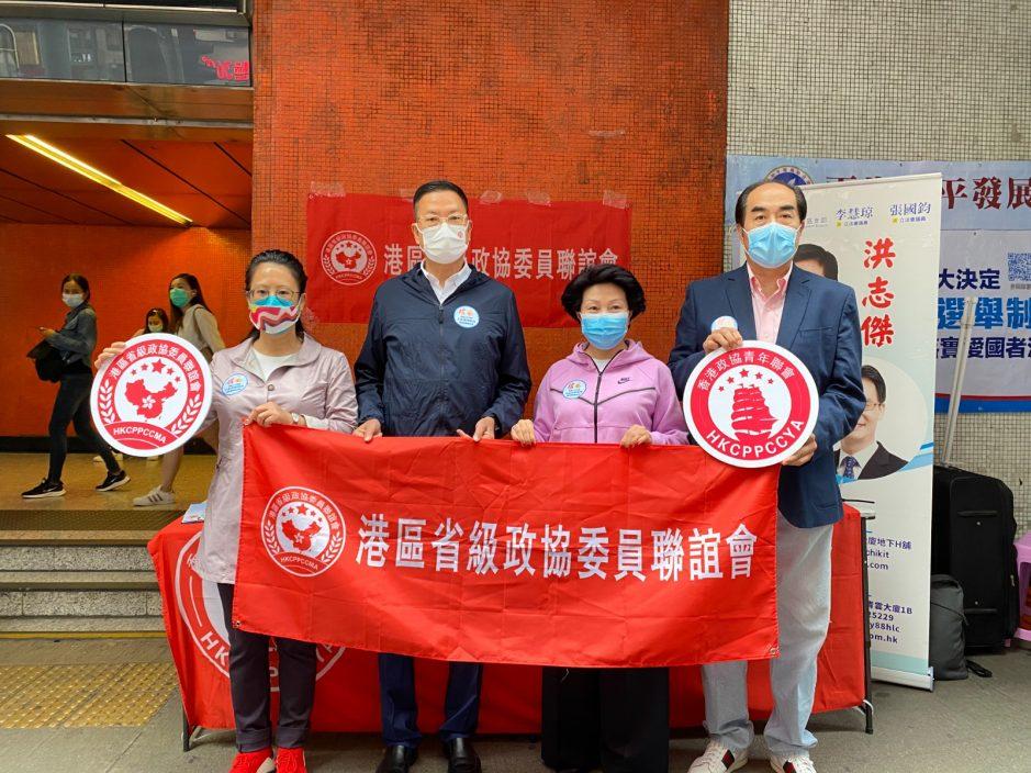 【完善选举制度】政协联谊会今设25街站 累计收集逾4万签名