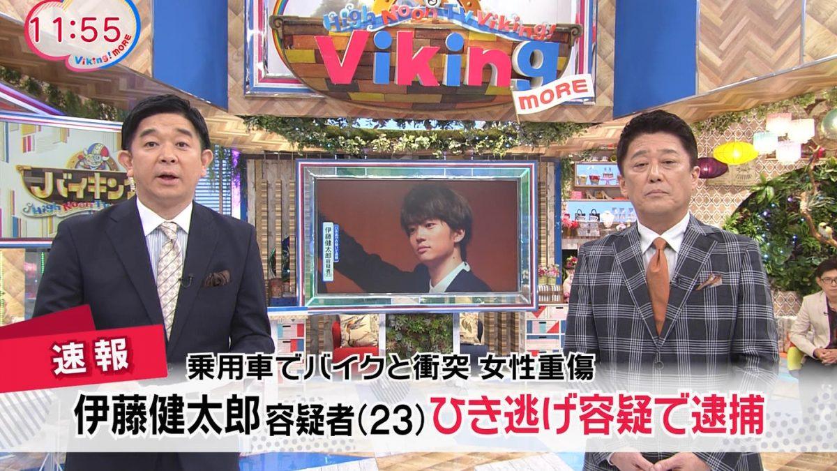 肇事逃逸达成和解获不起诉     伊藤健太郎亲写悔过书再次道歉