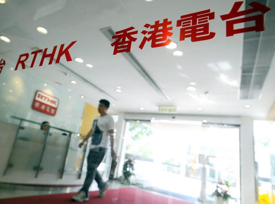 港台就优化工作订时间表 正制作涉中国近代历史新节目