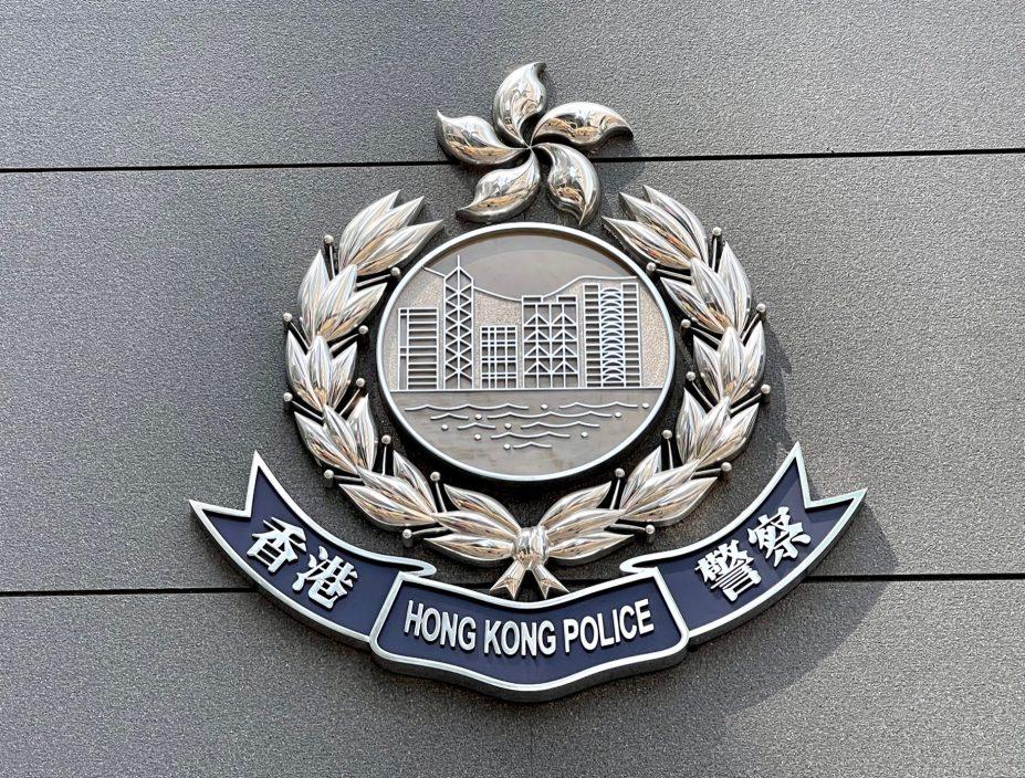 警方指《苹果》报道误导 强调被捕人士权利受法律保障