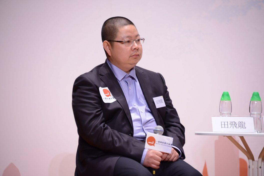 【完善选举制度】田飞龙:体现中央管治权与香港高度自治权有机结合
