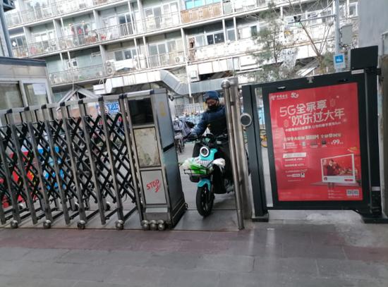 二房東驟減 節後北京租房市場多出大量房源!
