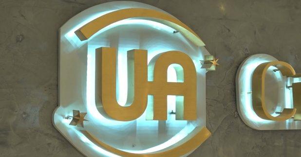 UA戏院宣布,由于疫情及长期经营压力,即日起全线结业。(钟家铭摄)