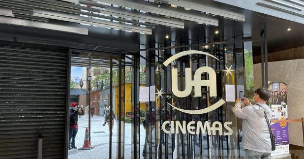 消委会表示截至下午5时,共收到13宗有关UA戏院结业的查询和1宗投诉。(黄贝纹摄)