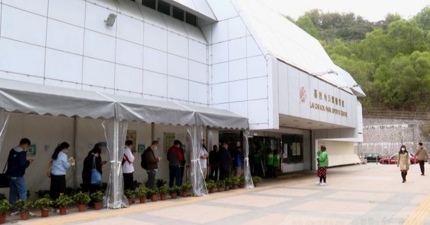 荔枝角公园体育馆,早上8时前,约50名市民在门外等候。(廖汉荣摄)