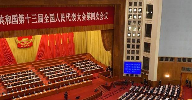 """全国人大会议表决有关""""完善香港选举制度""""的决定草案。"""
