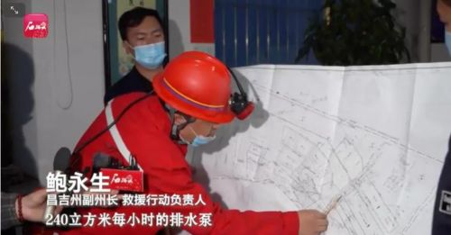 新疆突发事故,陈全国赶赴现场、部署任务
