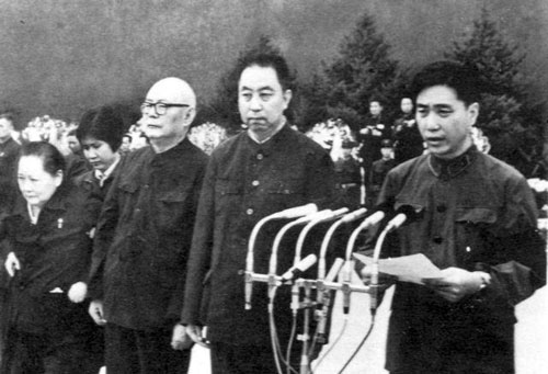 毛澤東定王洪文接班實屬無奈 心儀者另有其人