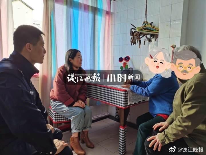 自感不久於世,杭州獨居老人從窗戶撒錢