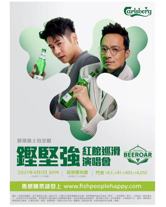 狂出活动表现兴奋     许廷铿唔抗拒拍内裤广告