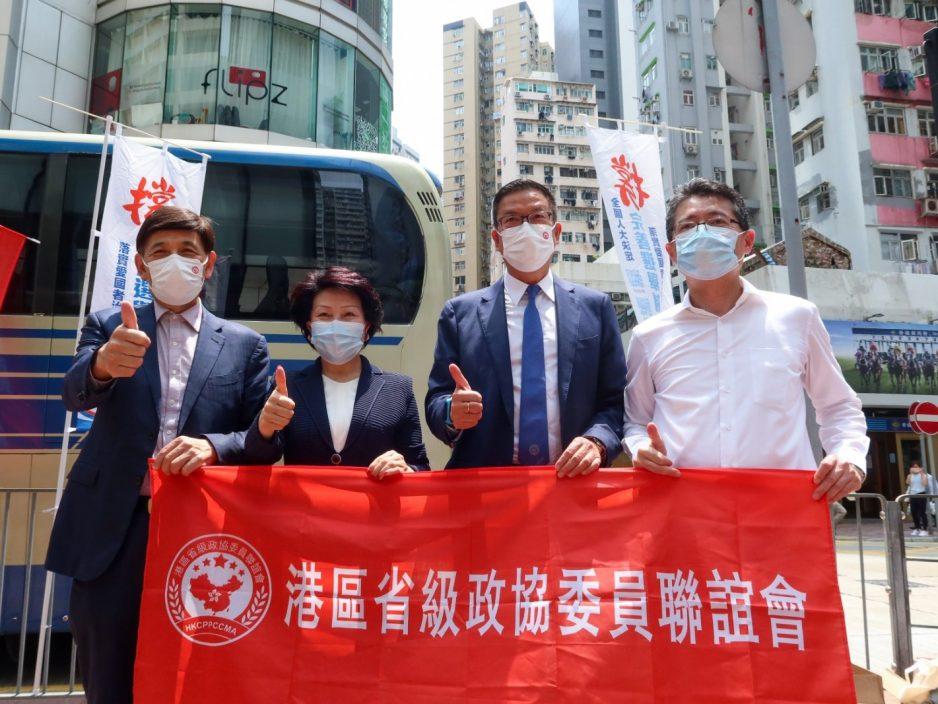 【完善选举制度】政协联谊会一连两日摆街站宣传