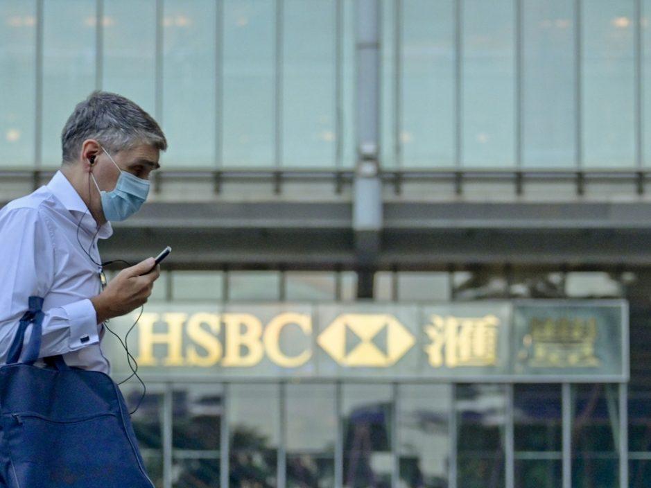 汇丰银行下周一起允许最多五成员工回办公室工作