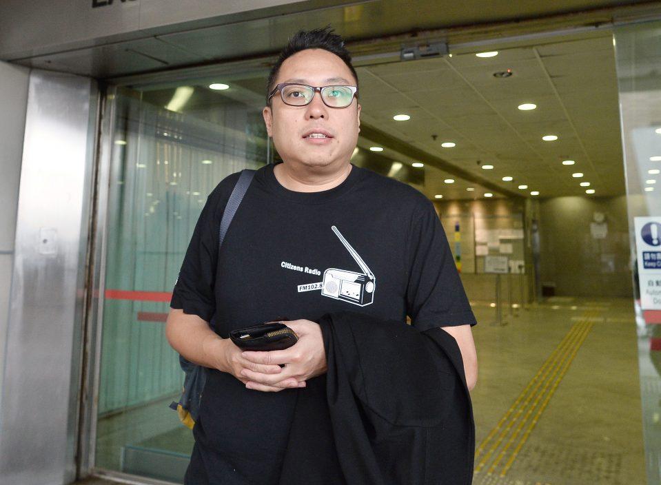 """""""快必""""谭得志被控煽动等罪案 官裁定区院在案中有司法管辖权"""