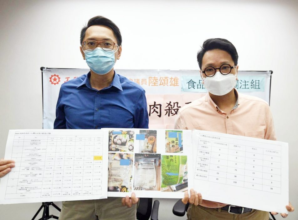 工联会倡禁含瘦肉精猪肉进口 促加强抽查台湾食品