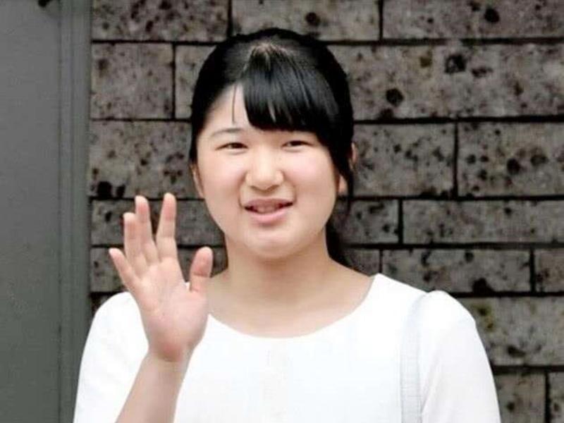 疫下思民所苦 日本爱子公主放弃订制专属皇冠