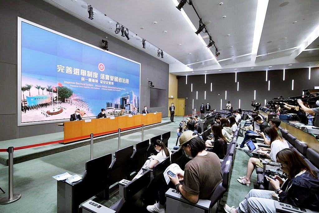 【完善选举】立会功能组别设30席 新增人大政协及有关全国团体代表界