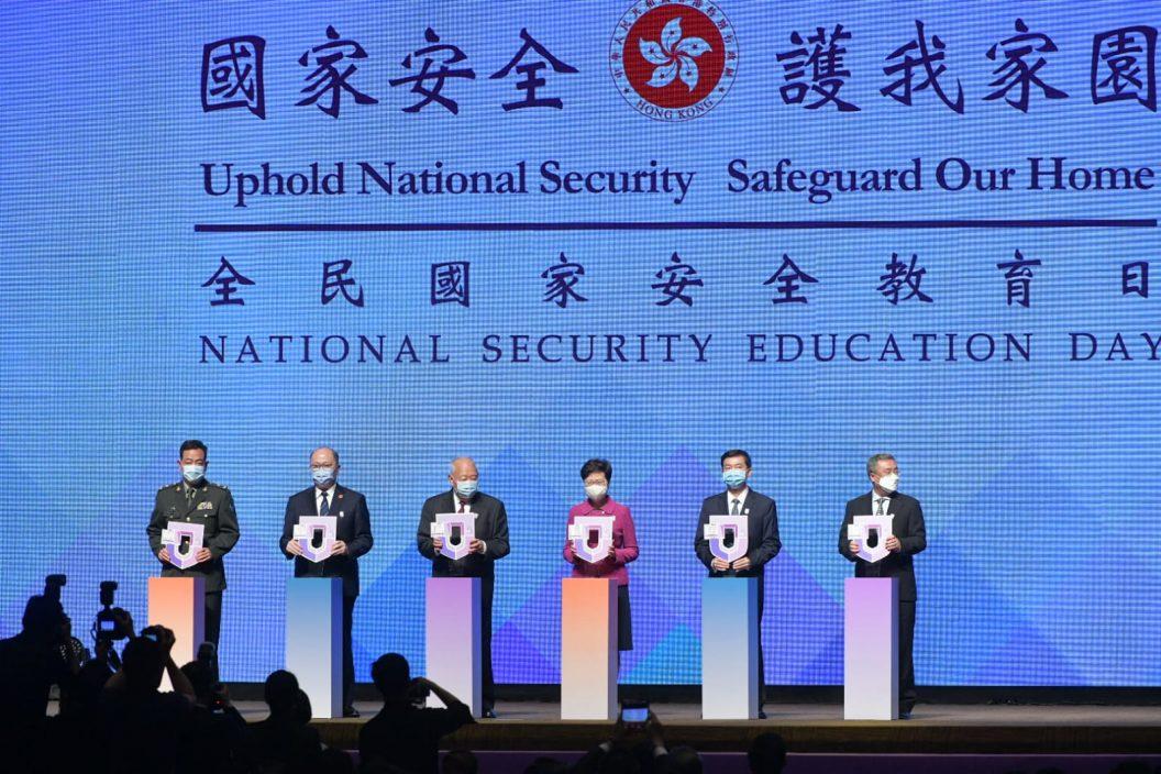 国家安全教育日会展开幕 林郑:全力推动全民支持维护国家安全