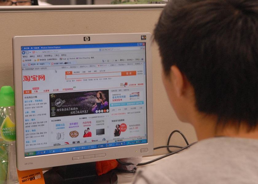 统计处报告显示网上购物在港更趋流行