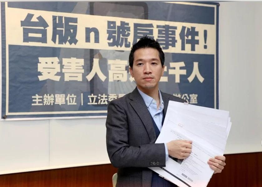 """台湾网上论坛揭""""翻版N号房"""" 受害者轰检察部门办案消极"""