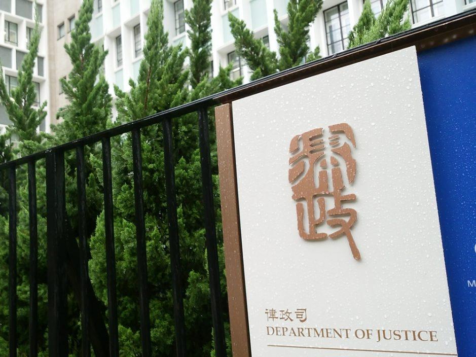 【818及831案】多国政客谴责判决倡释放黎智英等人 律政司指要求无稽违国际法