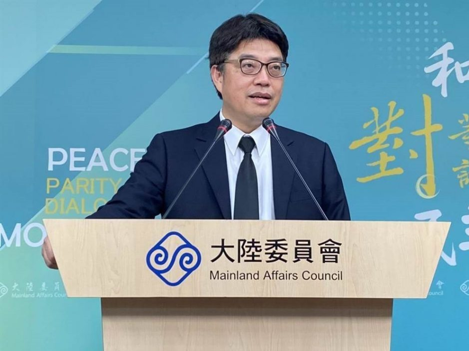 【818及831案】台总统府谴责北京侵害香港人权 陆委会斥企图扩散寒蝉效应