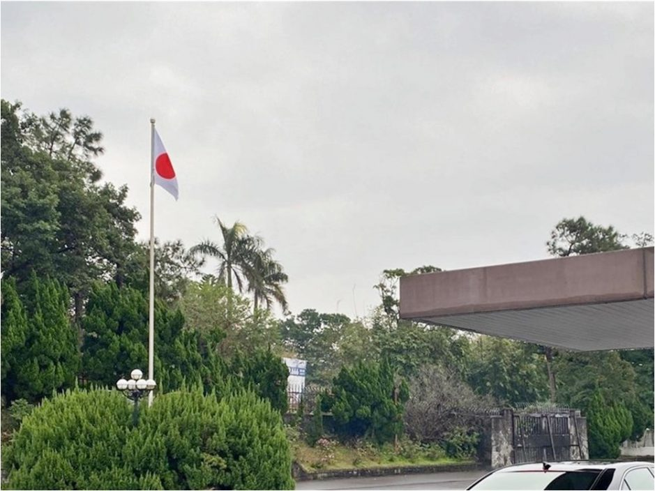 日台交流协会官邸升起日本国旗 称以往因顾虑北京没悬挂