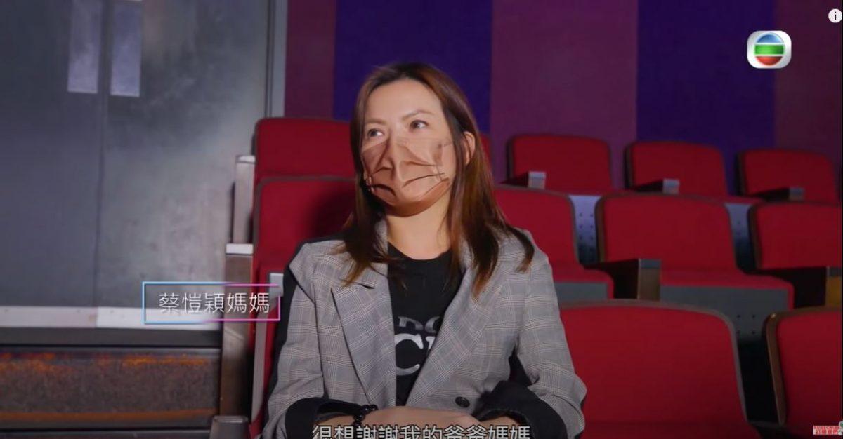 《声梦》首位被淘汰 蔡恺颖坚持不放弃获赞正能量