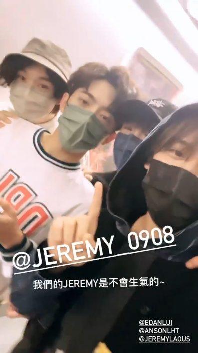 "Edan被姜涛直击""安详""睡相 反安慰Jeremy唔好嬲"