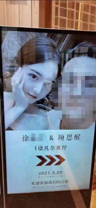抖音网红瞒CEO男友与富二代订婚 遭男友大踢爆曾多次出轨约炮