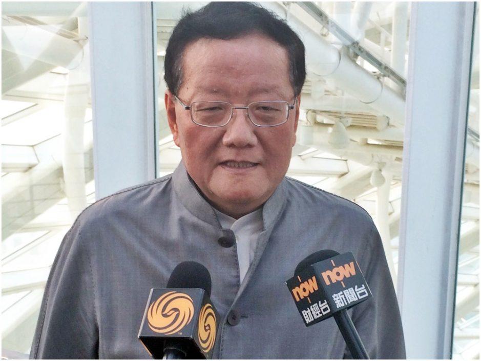 刘长乐尽沽股份 紫荆文化及何超琼入主凤凰卫视