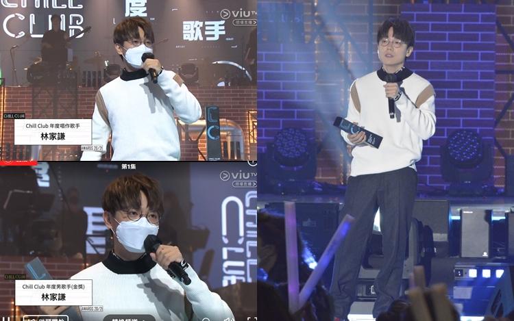 【ViuTV颁奖礼】唱作歌手男金年度之歌    林家谦夺6奖成大赢家