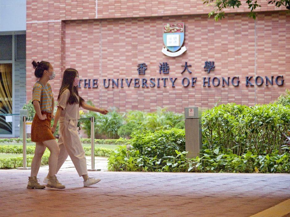 《人民日报》点名批港大学生会抹黑一国两制 斥玩火者必自焚