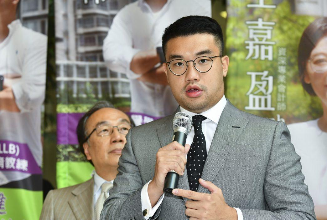 观塘区议员李炜林退党 感谢公民党支援及提携