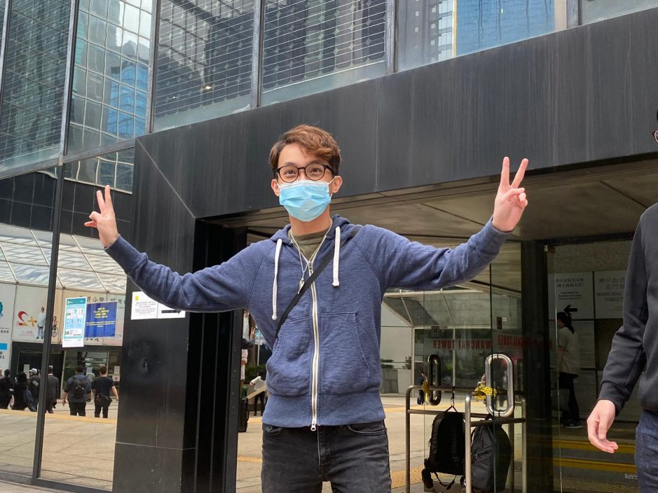 黎智英何俊仁等人涉10.1非法集结案 5月17日开审