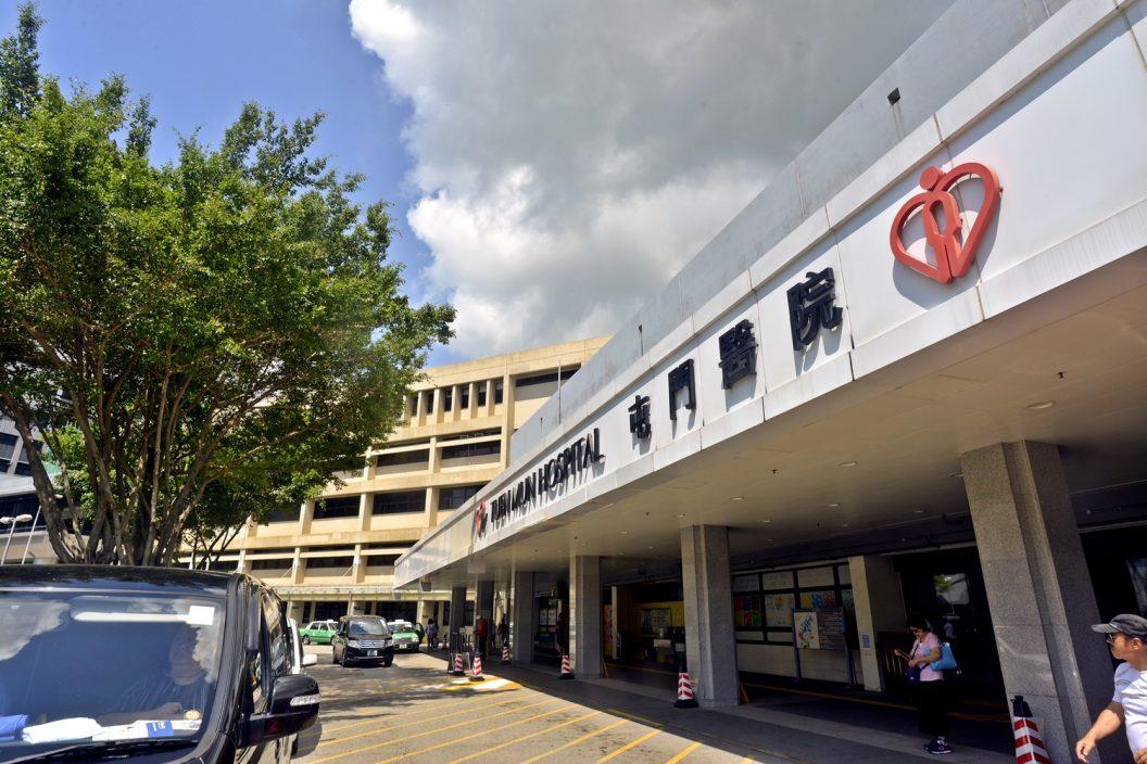 屯门医院再有一人感染抗万古霉素肠道链球菌 情况稳定